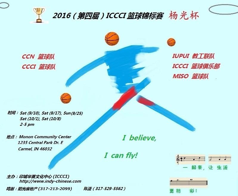 flyer-2016-final